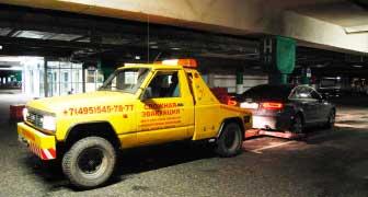 Эвакуация автомобиля из подземной парковки
