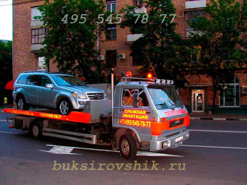 Стоимость услуг эвакуатора от 1500 р цены на эвакуацию в
